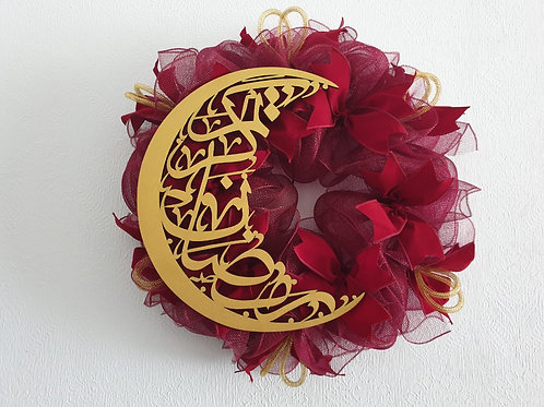 Ramadan Kareem wreath decor crescent moon calligraphy Islamic gifts gold red Abu Dhabi Dubai Al Ain UAE Gateway Art Sales