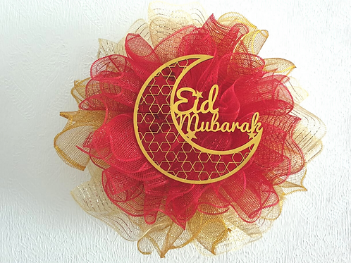 Eid Mubarak wreath budget wreath red gold decoration Eid Al Adha Eid Al Fitr Abu Dhabi Dubai Al Ain Gateway Art Sales LLC