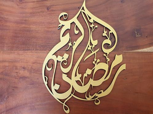 Laser Cut 6mm Ramadan Kareem Calligraphy Design