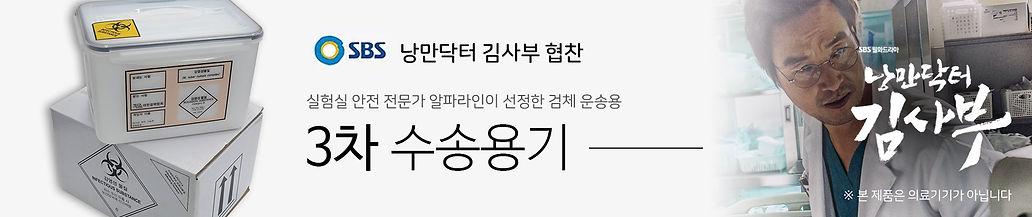 낭만닥터김사부_수정.jpg