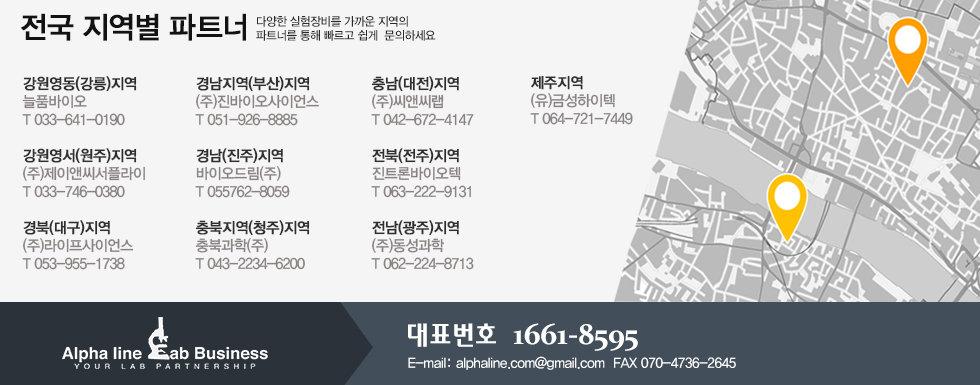 제품하단파트너소개2.jpg