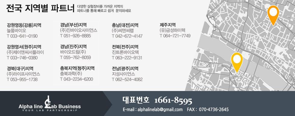 제품하단파트너소개_수정.jpg