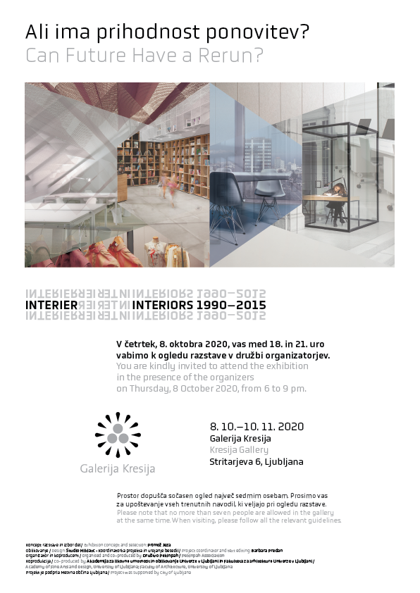EXPO: Interiors 1990 - 2015