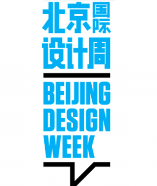 Beijing Design Week!