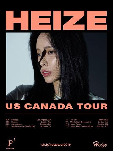 heize-2019.jpg