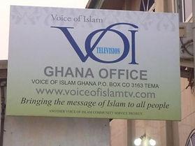Ghana office.jpg