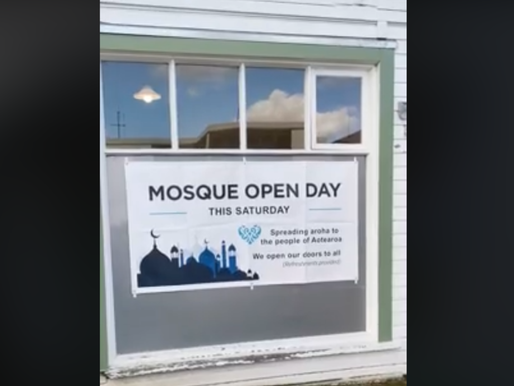 Ad-Deen Mosque now open every Saturday for visitors!