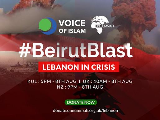 Dua for Lebanon #BeirutBlast #LebanonExplosion