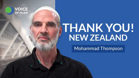 Message from Voice of Islam