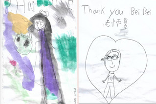 Thank You Cards from Learners