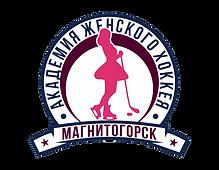 АЖХ_1.png