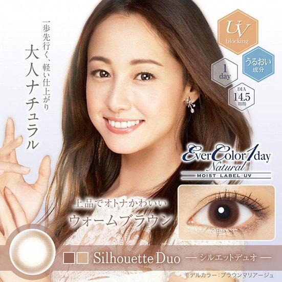 EverColor 1 Day Natural Moist Label UV Silhouette Duo 20片裝