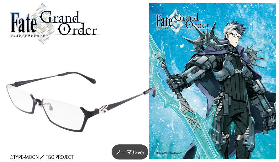 Fate Grand/Order 眼鏡系列 シグルド 造型光學眼鏡 ノーマルver. 送1.56不反光度數鏡片