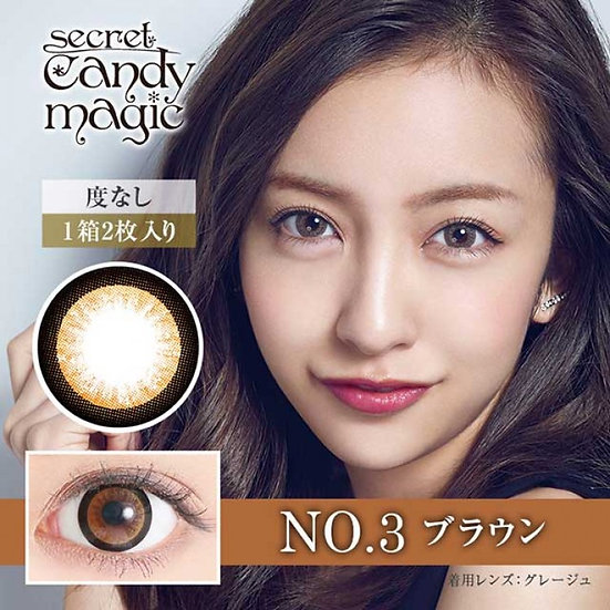 Secret Candy Magic 1-Day No.03 Brown 20片裝