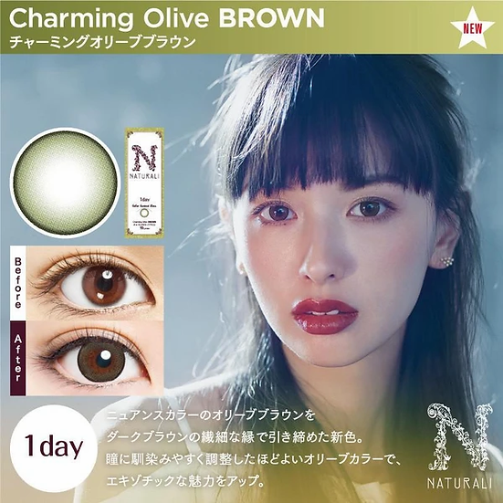 Naturali 1-day 橄欖棕 Charming Olive Brown