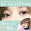 Thumbnail: N'sCOLLECTION 1 Day Matcha Latte 10片裝