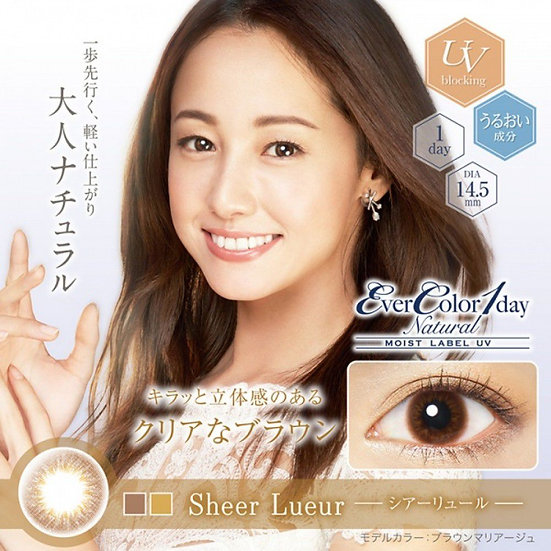 EverColor 1 Day Natural Moist Label UV Sheer Lueur 20片裝