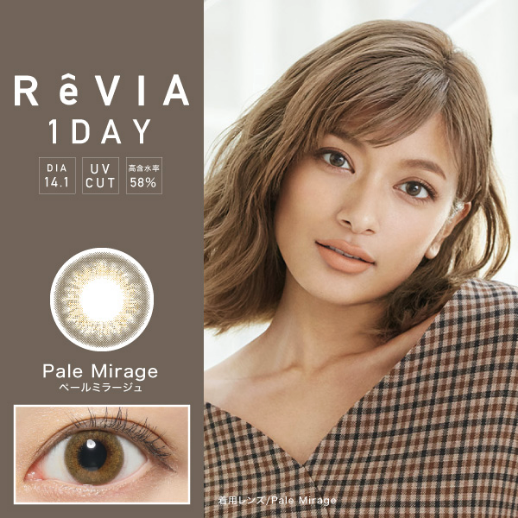 REVIA 1 DAY 10P PALE MIRAGE