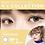 Thumbnail: N'sCOLLECTION 1 Day Lemonade 10片裝