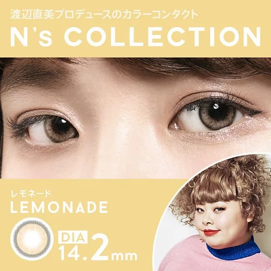 N'sCOLLECTION 1 Day Lemonade 10片裝