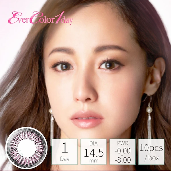 EverColor 1 Day Baby Pink 10片裝