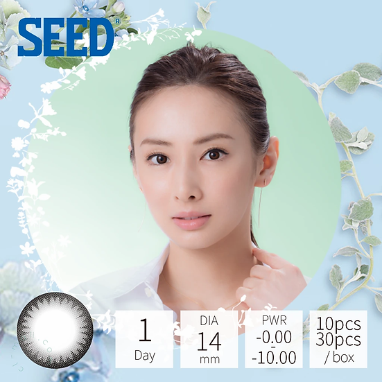 Seed Eye coffret 1 day UV Natural Make 黑色 30片裝