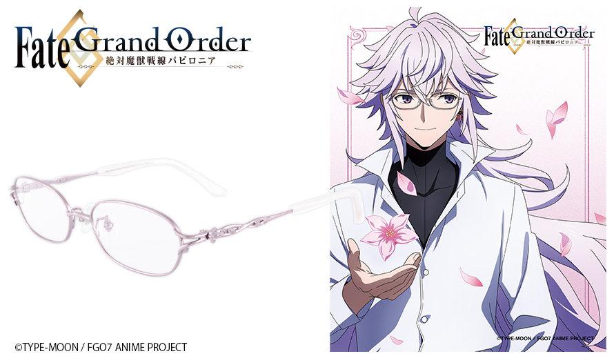 Fate/Grand Order -絶対魔獣戦線バビロニア- 眼鏡系列 マーリン造型光學眼鏡 送1.56不反光度數鏡片