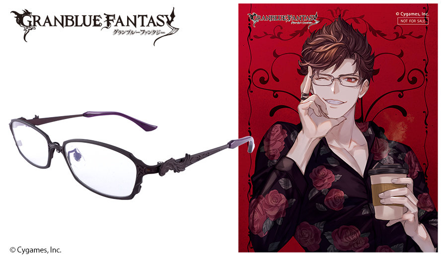 GRANBLUE FANTASY 眼鏡系列  ベリアル 造型光學眼鏡 送1.56不反光度數鏡片