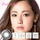 Thumbnail: EverColor 1 Day Pure Black 10片裝