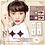 Thumbnail: Naturali 1day UV Moisture - 甜心可可 (Sweet Choco)