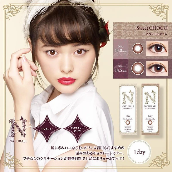 Naturali 1day UV Moisture - 甜心可可 (Sweet Choco)