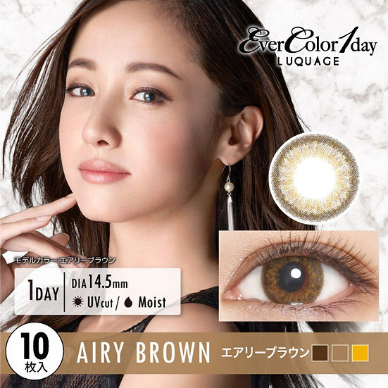 EverColor 1 Day Luquage Airy Brown 10片裝/30片裝