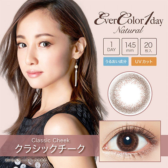 EverColor 1 Day Natural Classic Cheek 20片裝