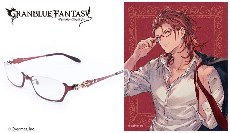 GRANBLUE FANTASY 眼鏡系列 パーシヴァル造型光學眼鏡 送1.56不反光度數鏡片