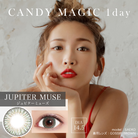 CANDY MAGIC 1 DAY 10P JUPITER MUSE
