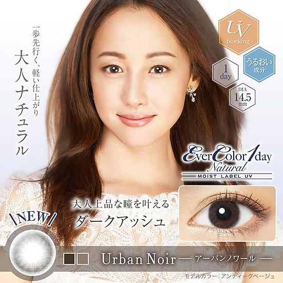 EverColor 1 Day Natural Moist Label UV Urban Noir 20片裝