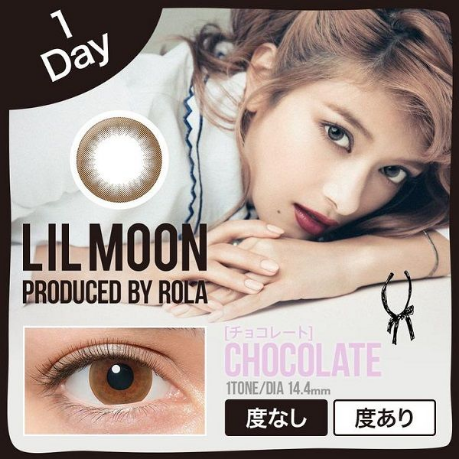 LILMOON 1 DAY 10P CHOCOLATE