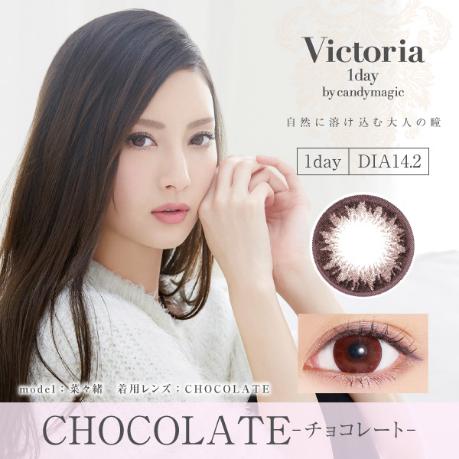 VICTORIA 1 DAY 10P CHOCOLATE