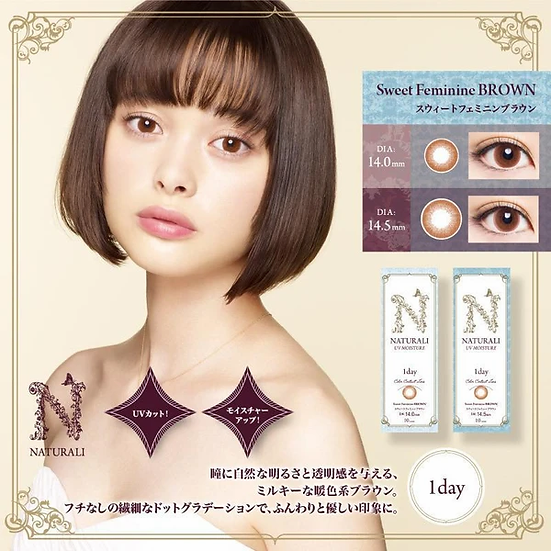 Naturali 1day UV Moisture - 甜美啡 (Sweet Feminine Brown)