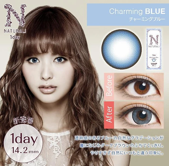 Naturali 1-Day 魅力藍 Charming Blue 10片裝