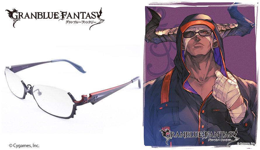GRANBLUE FANTASY 眼鏡系列 バザラガ造型光學眼鏡 送1.56不反光度數鏡片