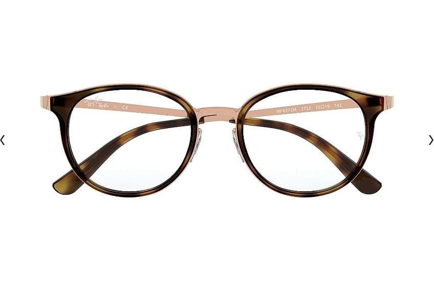 Ray-Ban RB6372M 光學眼鏡 (2色可選)