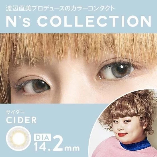 N'sCOLLECTION 1 Day Cider 10片裝