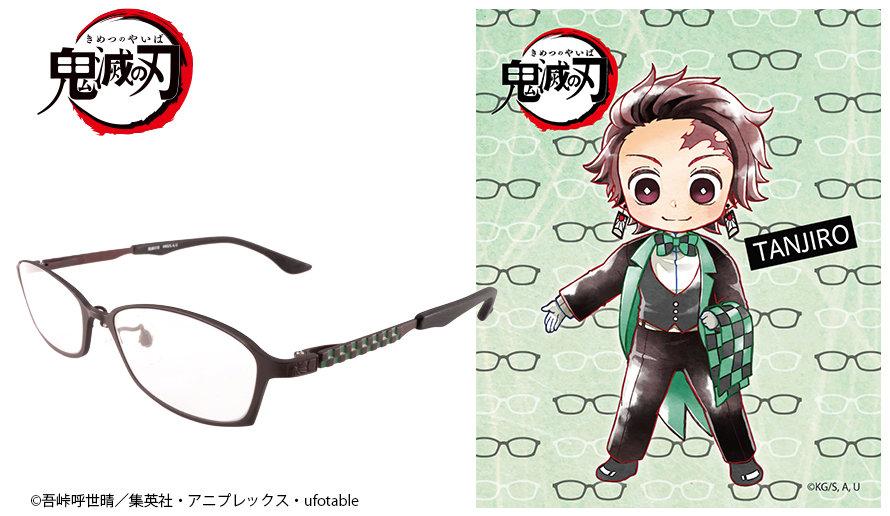 鬼滅の刃 眼鏡系列 第一彈 竈門炭治郎 造型光學眼鏡 預訂送1.56不反光防藍光度數鏡片