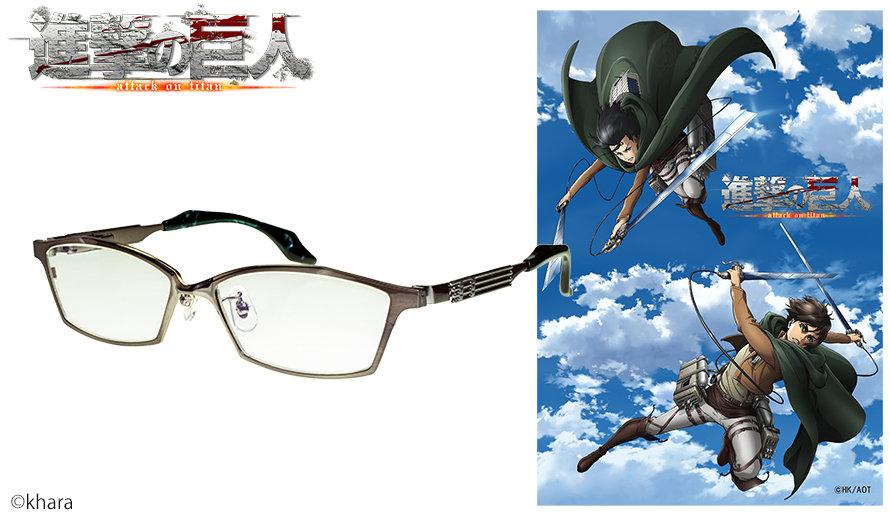 進撃的巨人眼鏡系列 艾倫&米沙卡造型光學眼鏡 送1.56不反光度數鏡片