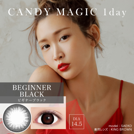 CANDY MAGIC 1 DAY 10P BEGINNER BLACK