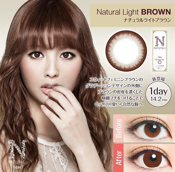 Naturali 1-Day 自然淺啡 Natural Light Brown