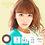Thumbnail: Lucia 1 Day UV Veil Brown 透薄褐啡 10片裝