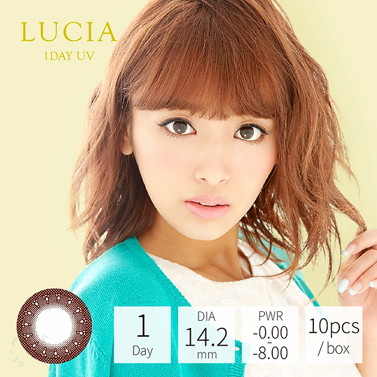 Lucia 1 Day UV Veil Brown 透薄褐啡 10片裝