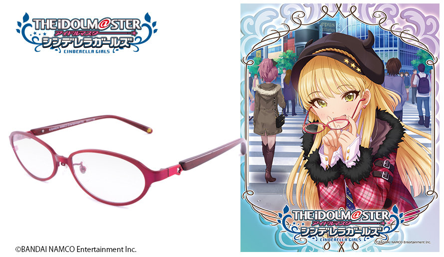アイドルマスターシンデレラガールズ 眼鏡系列 城ヶ崎莉嘉 造型光學眼鏡 送1.56不反光防花防UV度數鏡片